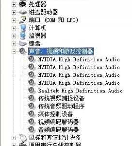 如何区别笔记本显卡 独立显卡2g和4g区别